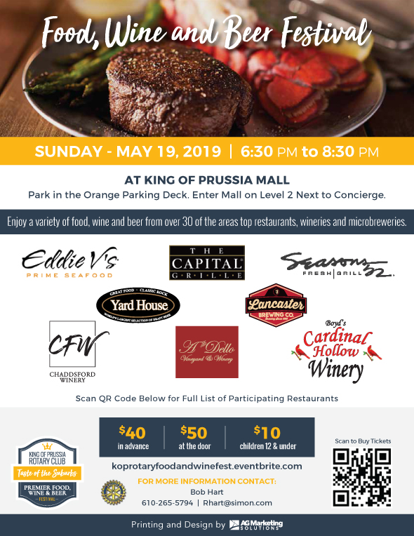 King of Prussia PA Rotary - 2019 Taste of Suburbs Event Information King Of Prussia Suburb Map on kings plaza map, dover map, findlay township map, allentown map, new castle map, upper uwchlan township map, ford city map, bryn mawr map, o'hara township map, prussia world map, worcester map, prussia 1853 map, fallsington map, philadelphia map, pennsylvania map, valley forge pa map, hanover map, pocono pines map, tredyffrin map, ardmore map,